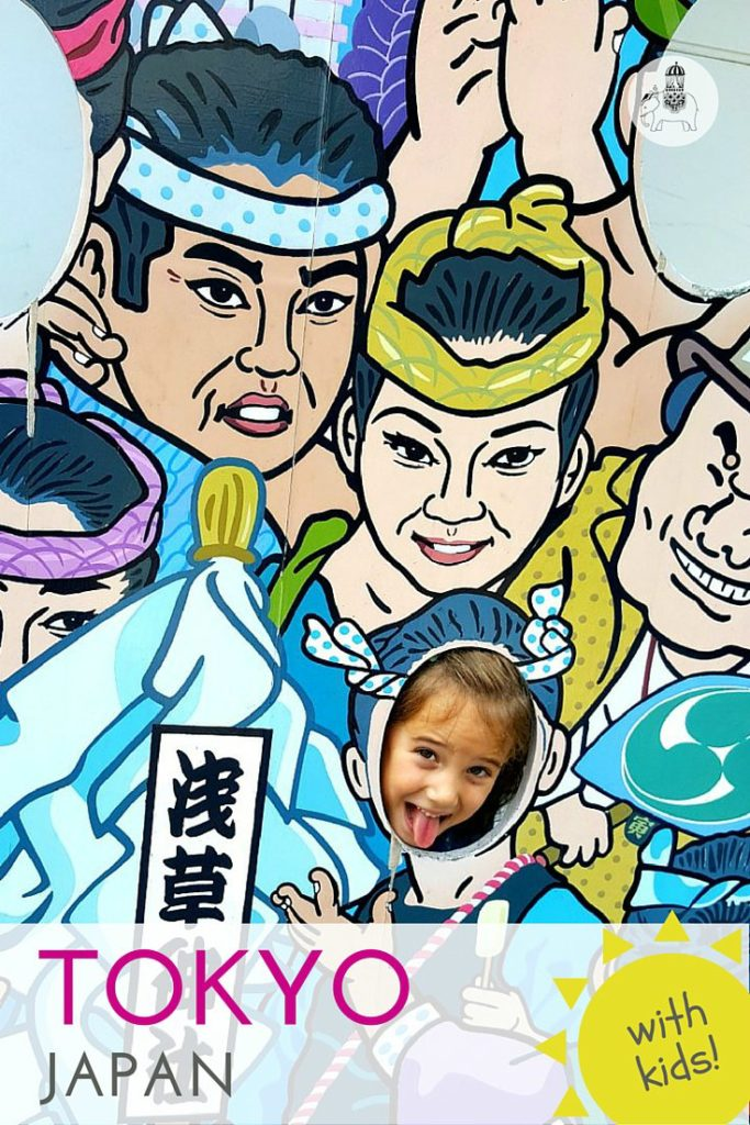 A guide to Tokyo with kids
