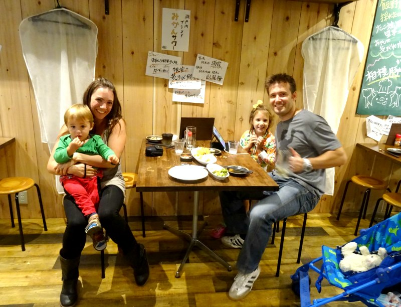 Tokyo with kids: Eating out