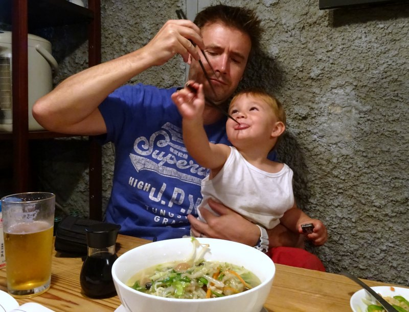Japan eating with kids
