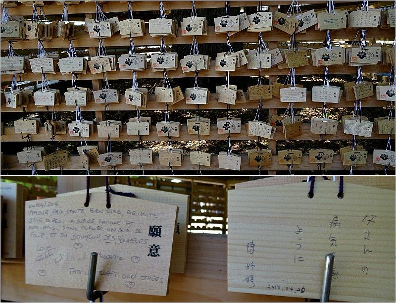 Japan messages
